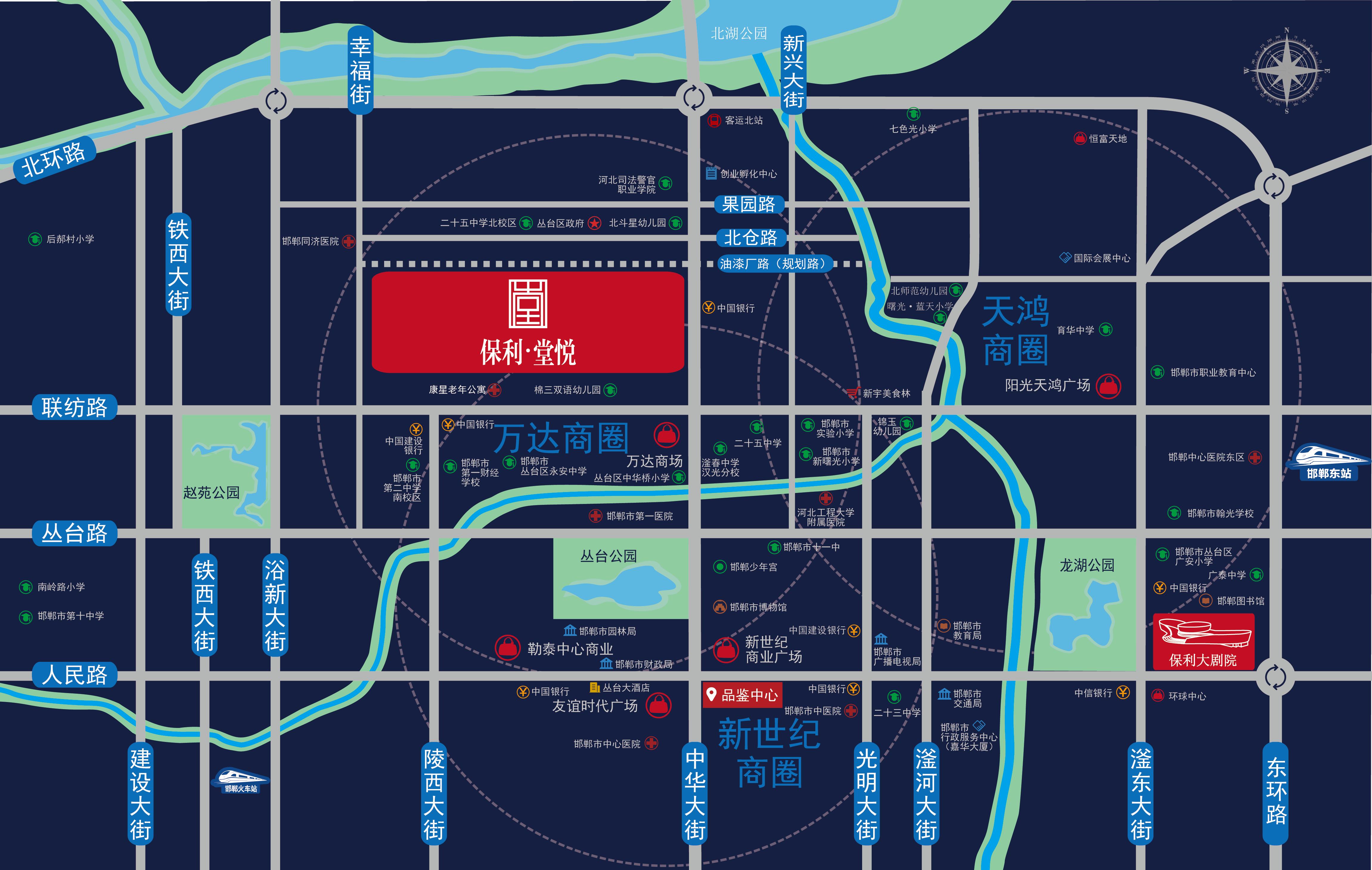 邯郸规划图2018高清