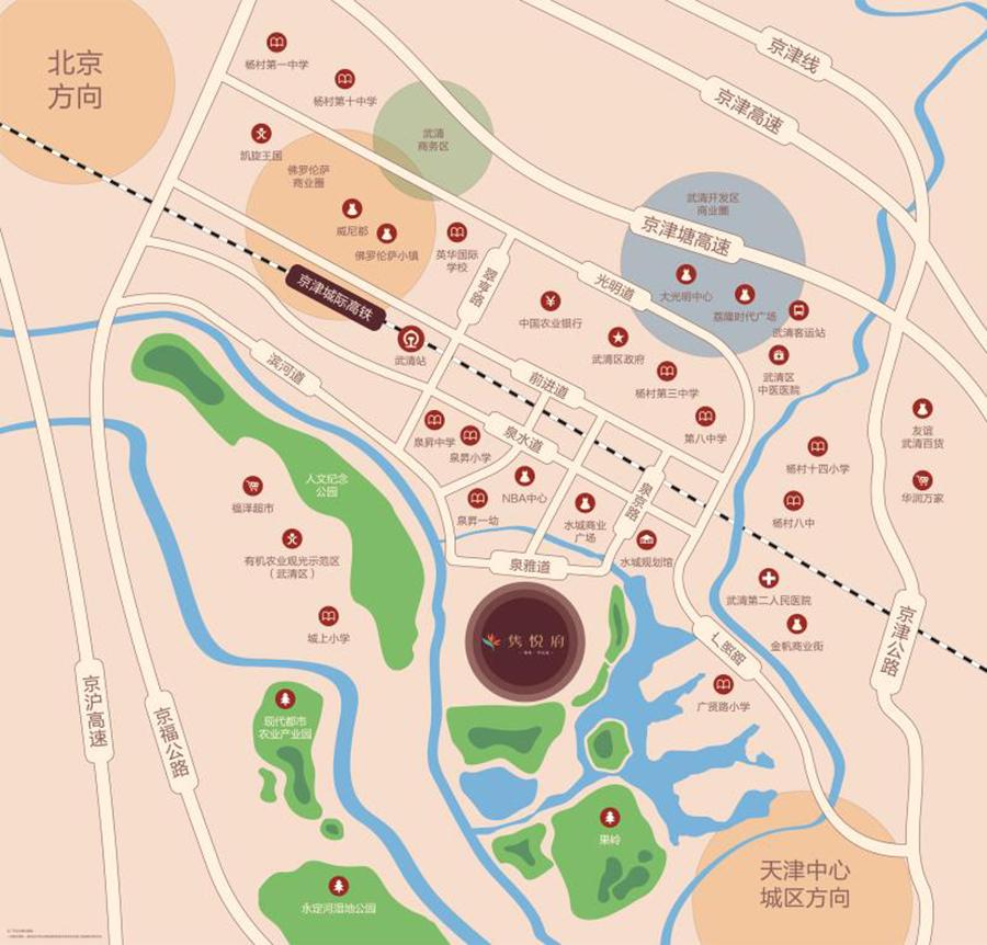 70年                     楼盘地址:武清泉京路与泉雅道交口查看地图