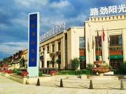 路劲阳光城项目在售产品为叠拼、商铺与高层