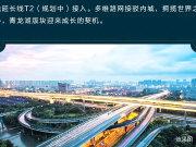 首开熙悦观湖展示中心已正式对外开放 欢迎品鉴