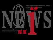 新政后,杭州红盘报名人数直线下降,有房户:我还有机会吗?