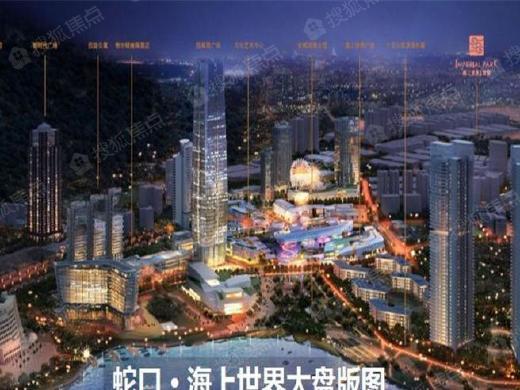 蛇口太子湾 未来深圳的城市封面