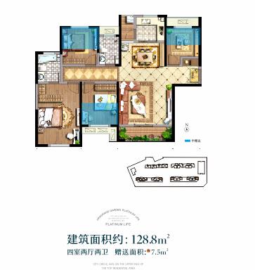 125平米四室两厅农村平面设计图