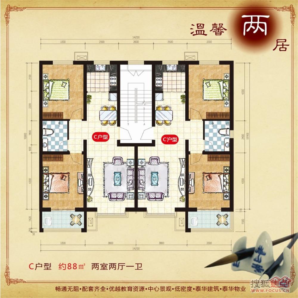 运河丽景c_运河丽景户型图-衡水搜狐焦点网