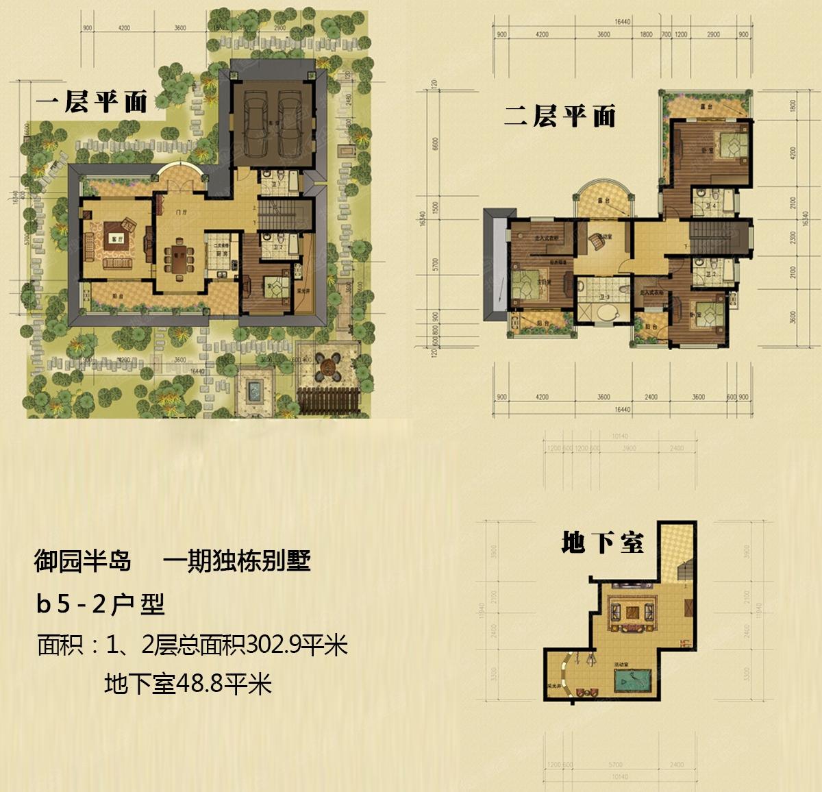 御园半岛b5-2独栋别墅户型图