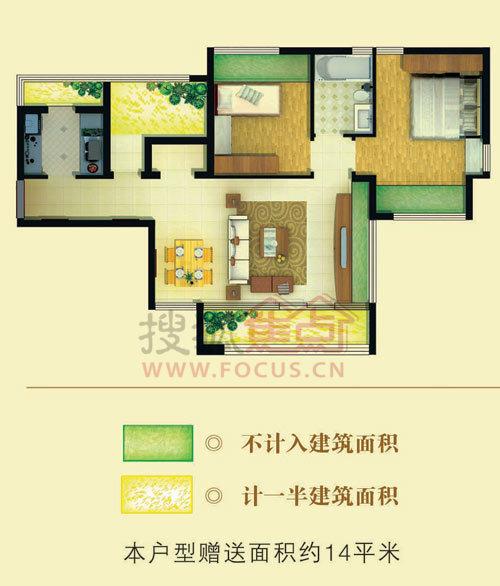 绿岛·印象两室两厅一卫建筑面积约为85.69平方米b