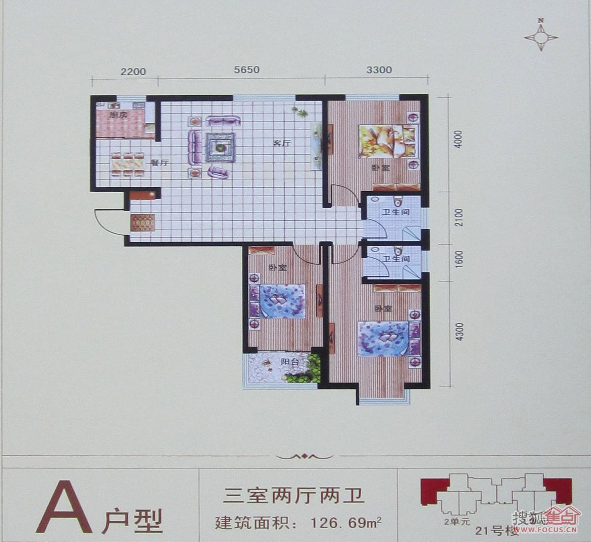 东方世纪城a_东方世纪城户型图-沧州搜狐焦点网