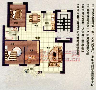 逸景新城-户型图-3室2厅2卫1