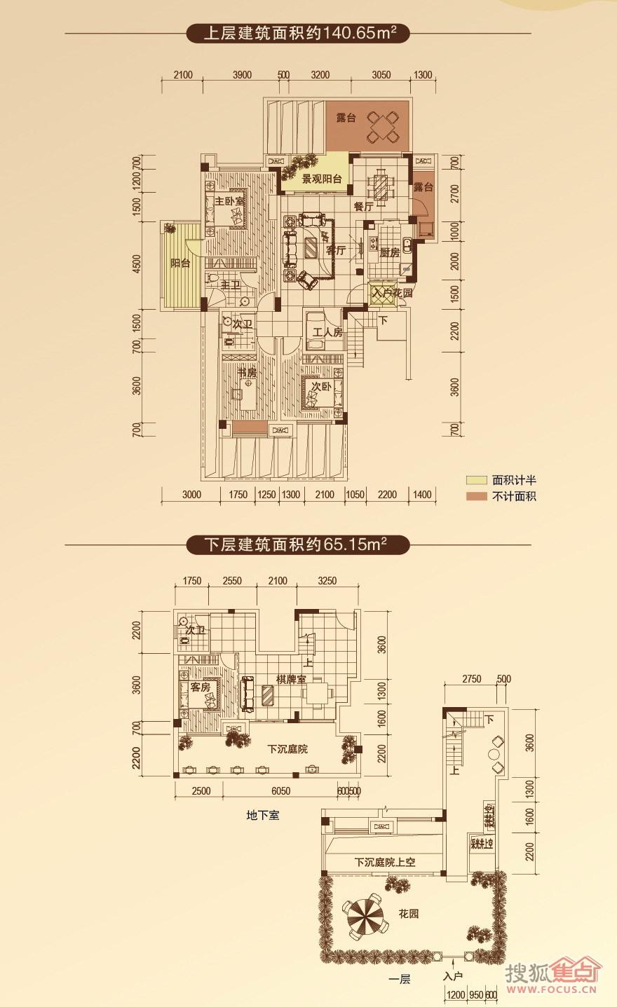 东海假日花园洋房b2_东海假日花园户型图-重庆搜狐