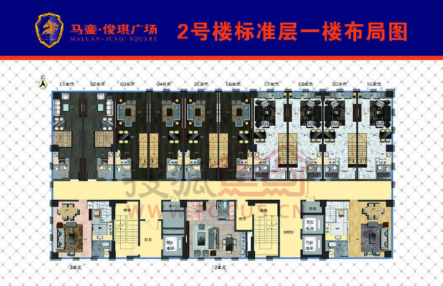 电路板 899_580