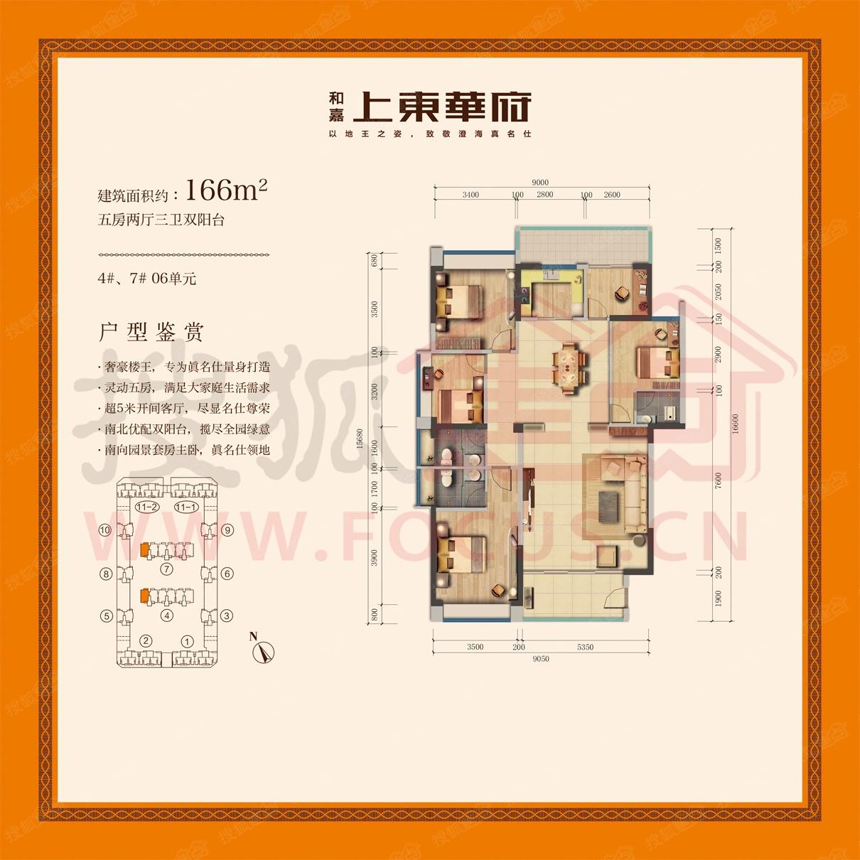 家庭建筑单元电路图