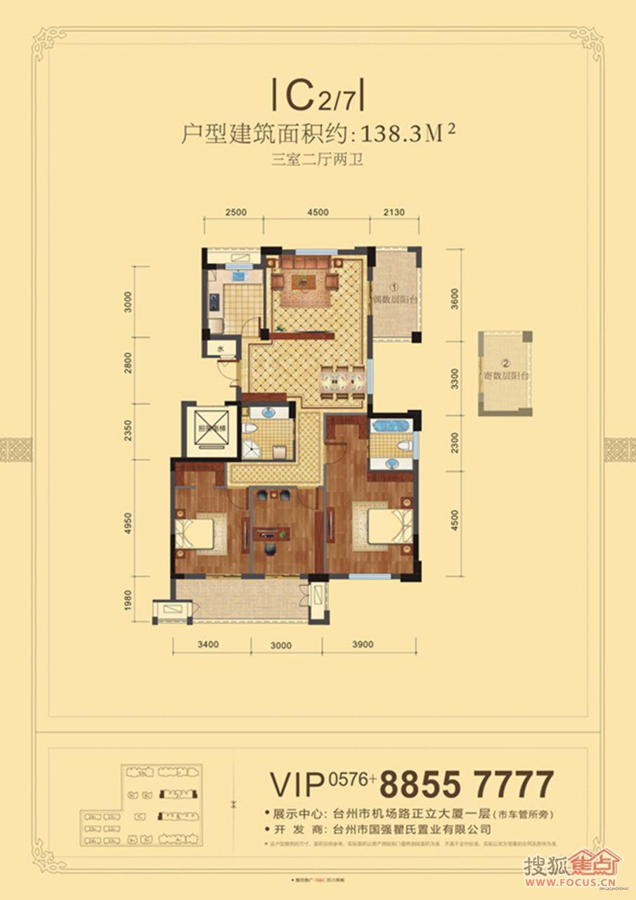 轩鼎二层房屋设计图纸