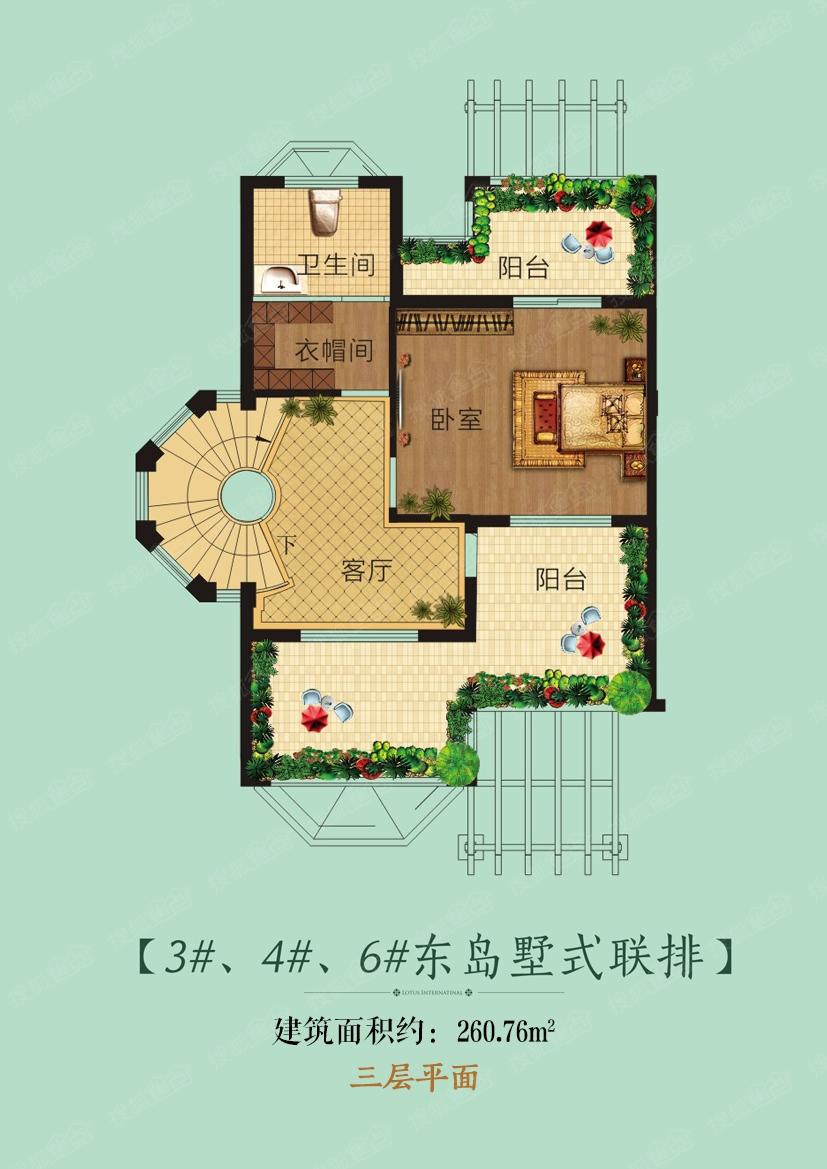 荣盛·莲花国际东岛联排别墅三层平面