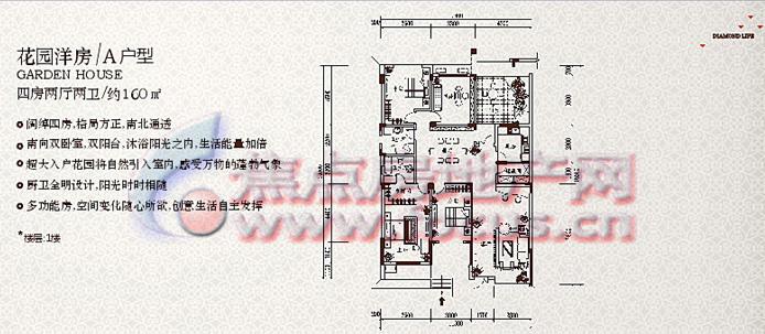 电路 电路图 电子 原理图 694_303