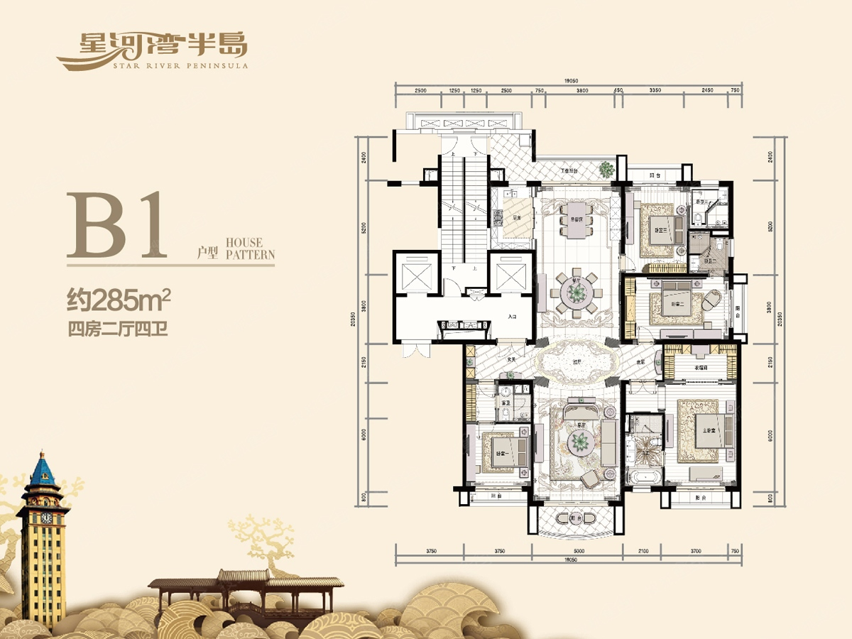 星河湾半岛b1_星河湾半岛户型图-广州搜狐焦点网