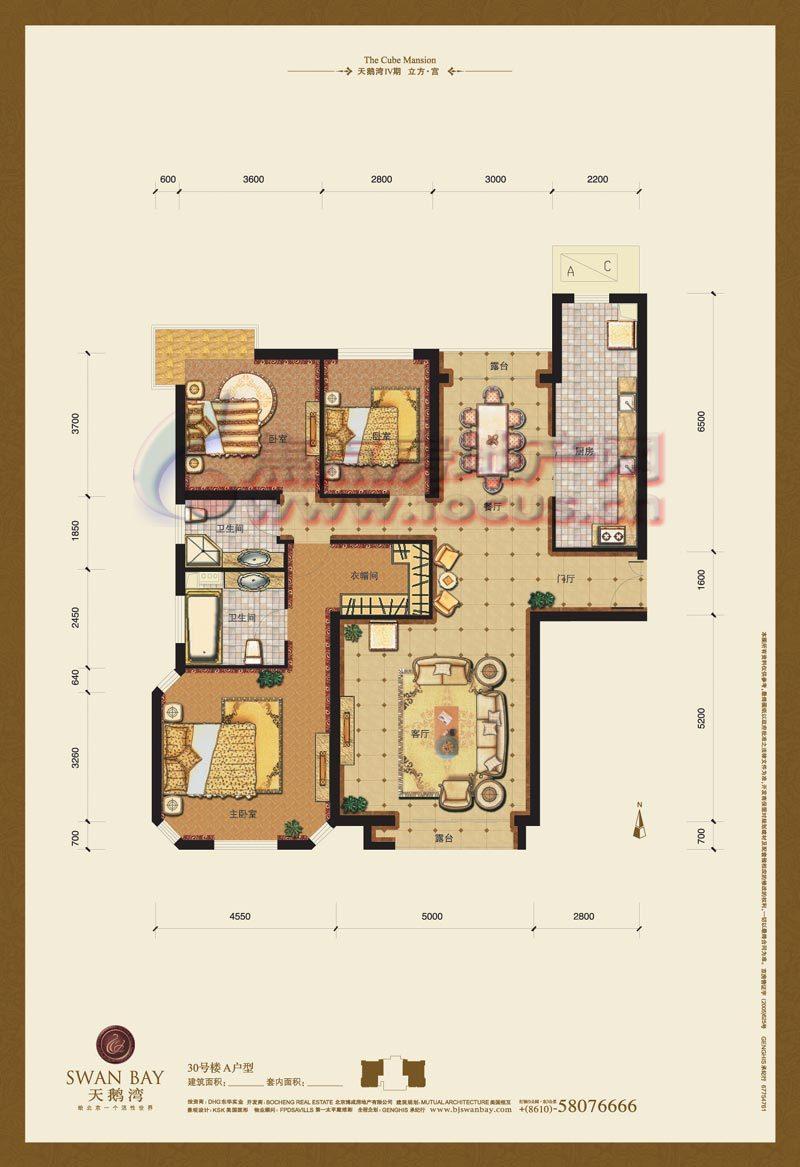 天鹅湾天鹅湾四期30a三室两厅两卫_天鹅湾户型图-北京