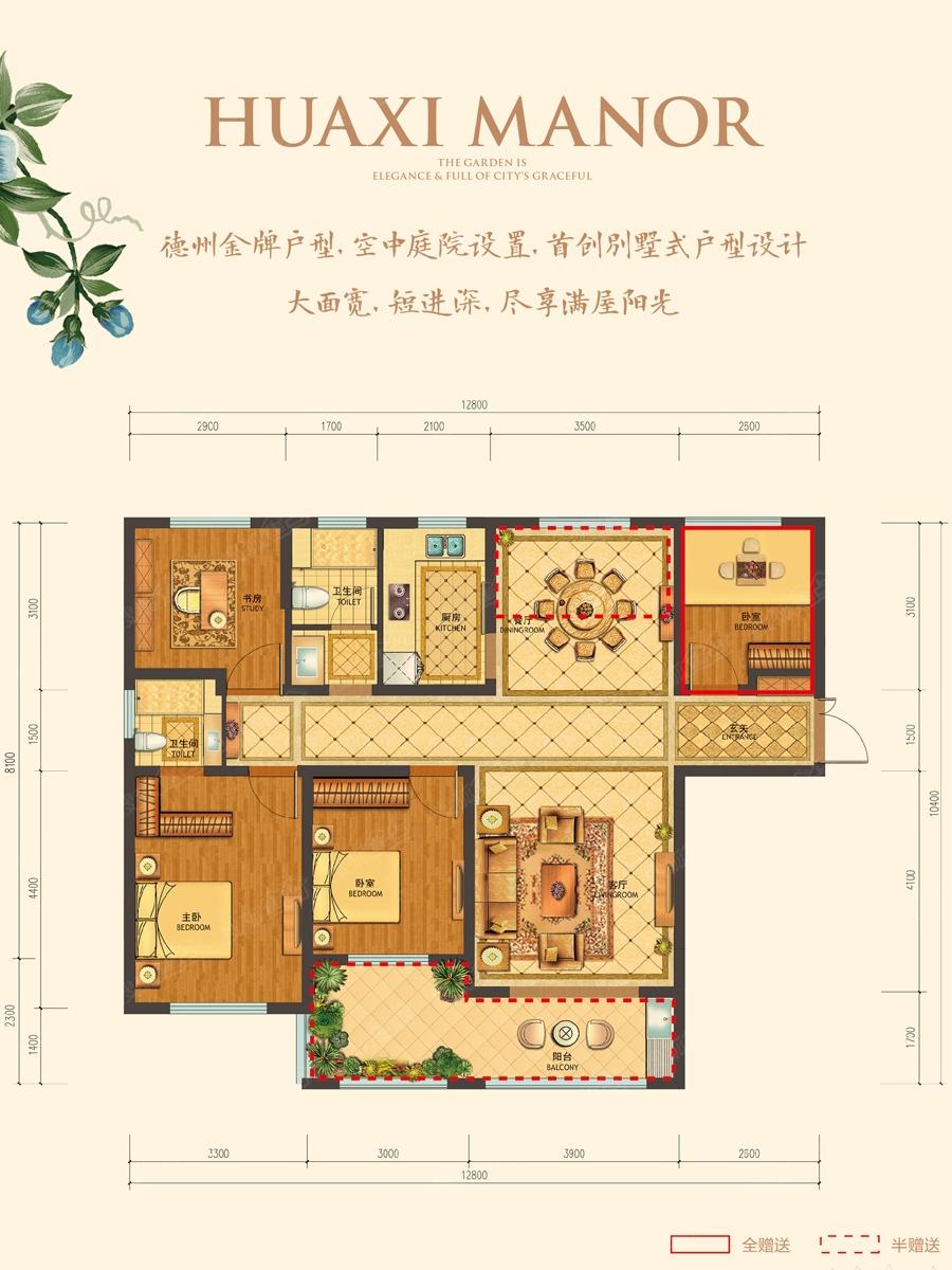 卧室:德州金牌户型,空中庭院设置,首创别墅式户型设计,大面宽,短进深