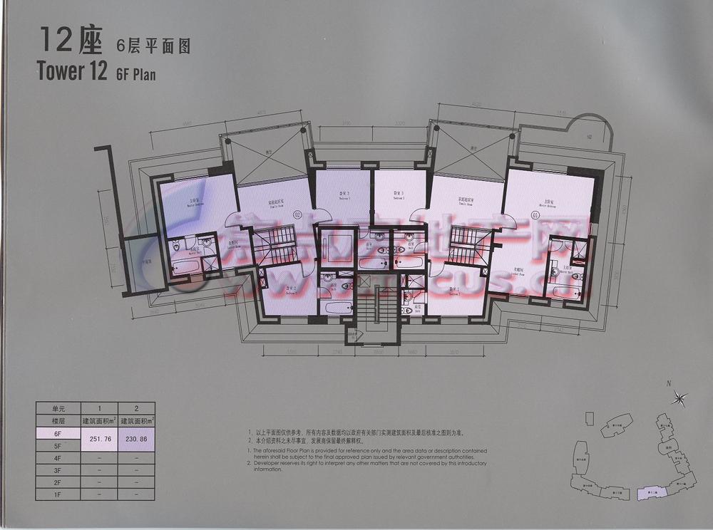 御江苑一期 12座 六层 平面图
