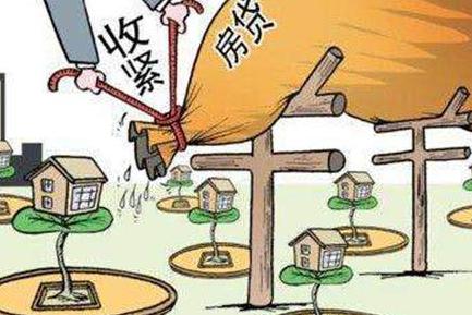 德宏房产:如果房价下跌50%,我们的日子会怎么样呢?