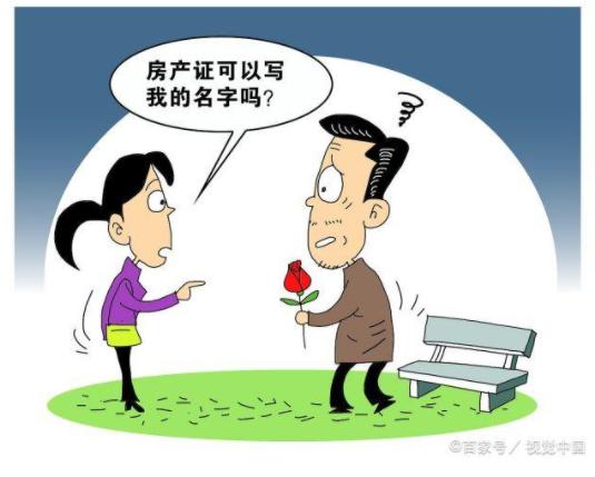 广州房产:房贷未还清的房子可以过户吗?