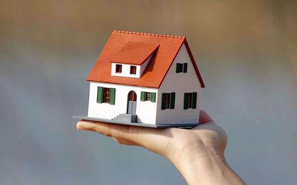 买二手房挑选房源时 一定要注意的4大因素