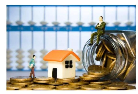 广州房产:没有工作,房贷还能批下来吗?