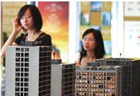 德宏房产:为什么房贷审批不成功?看有没有这些问题!