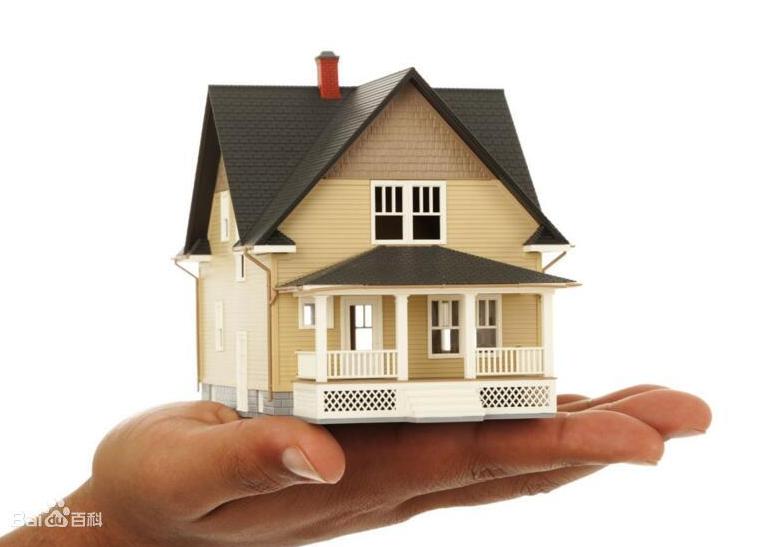 广州房产:开发商有权拒绝公积金贷款吗?