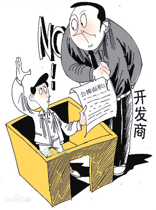 广州房产:公寓有公摊面积吗?