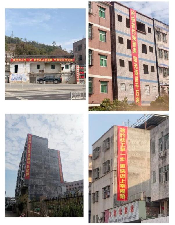 广州房产:回迁房能不能买??