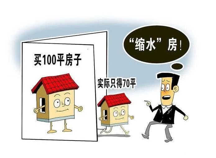 德宏房产:房屋赠与应注意哪些事项?