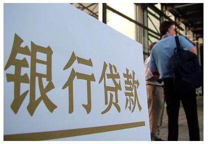 广州房产:为什么有人希望房贷晚点批下来?