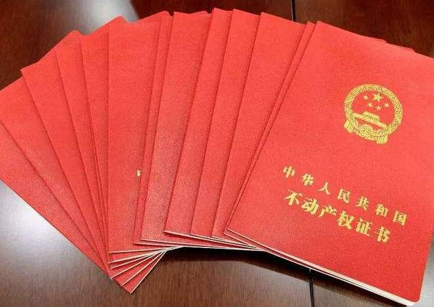 北京房产:房子是婚前财产,可以加老婆名字吗?