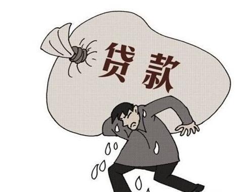 广州房产:房贷申请被拒后,还能再申请吗?