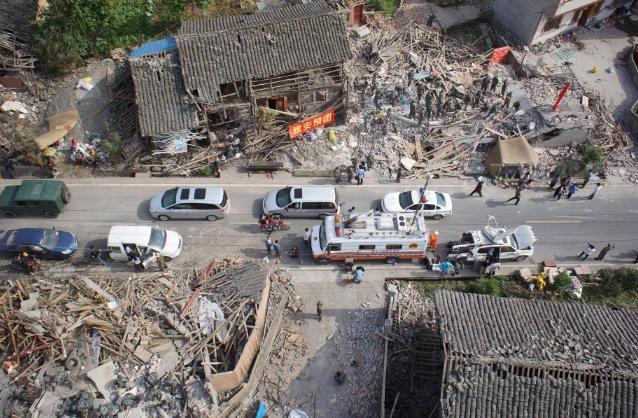 广州房产:地震把房子震塌了,贷款还需继续还吗