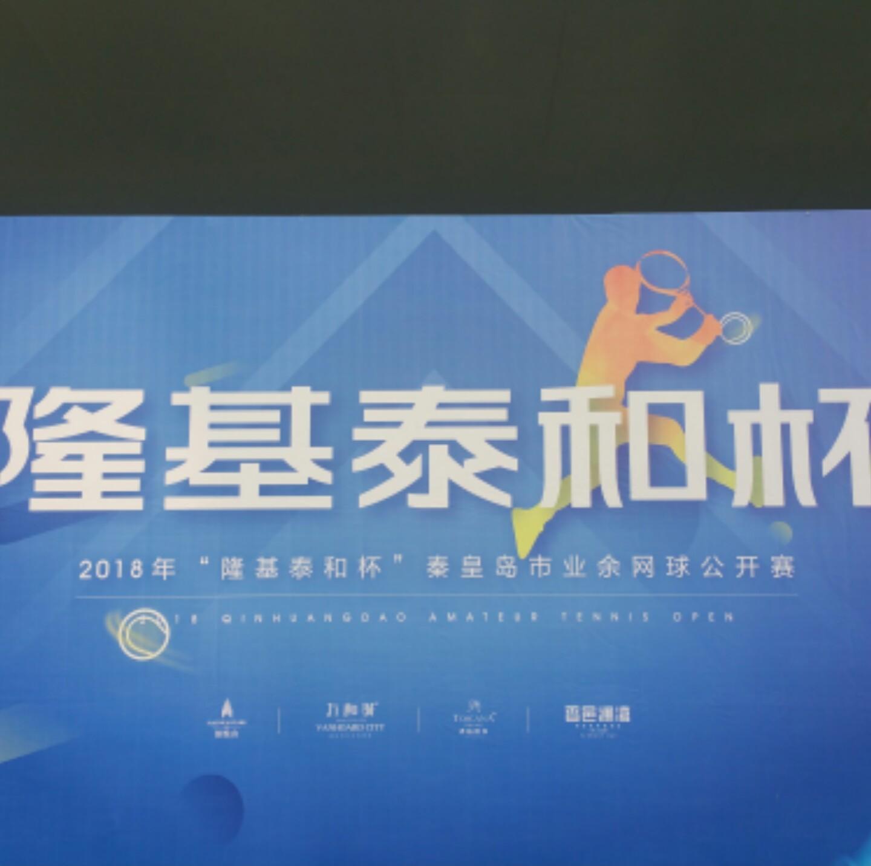 香邑澜湾直播封面