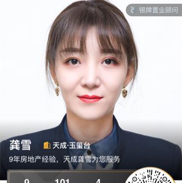 天成·玉玺台直播封面