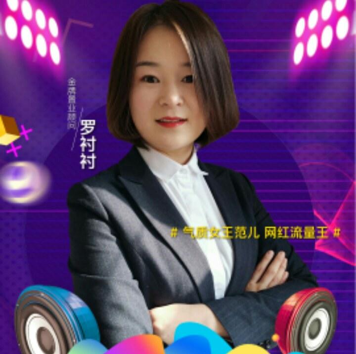 京北恒大国际文化城直播封面