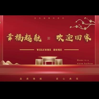 龙湖天宸原著直播封面