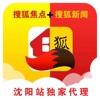 搜狐焦点沈阳站官方