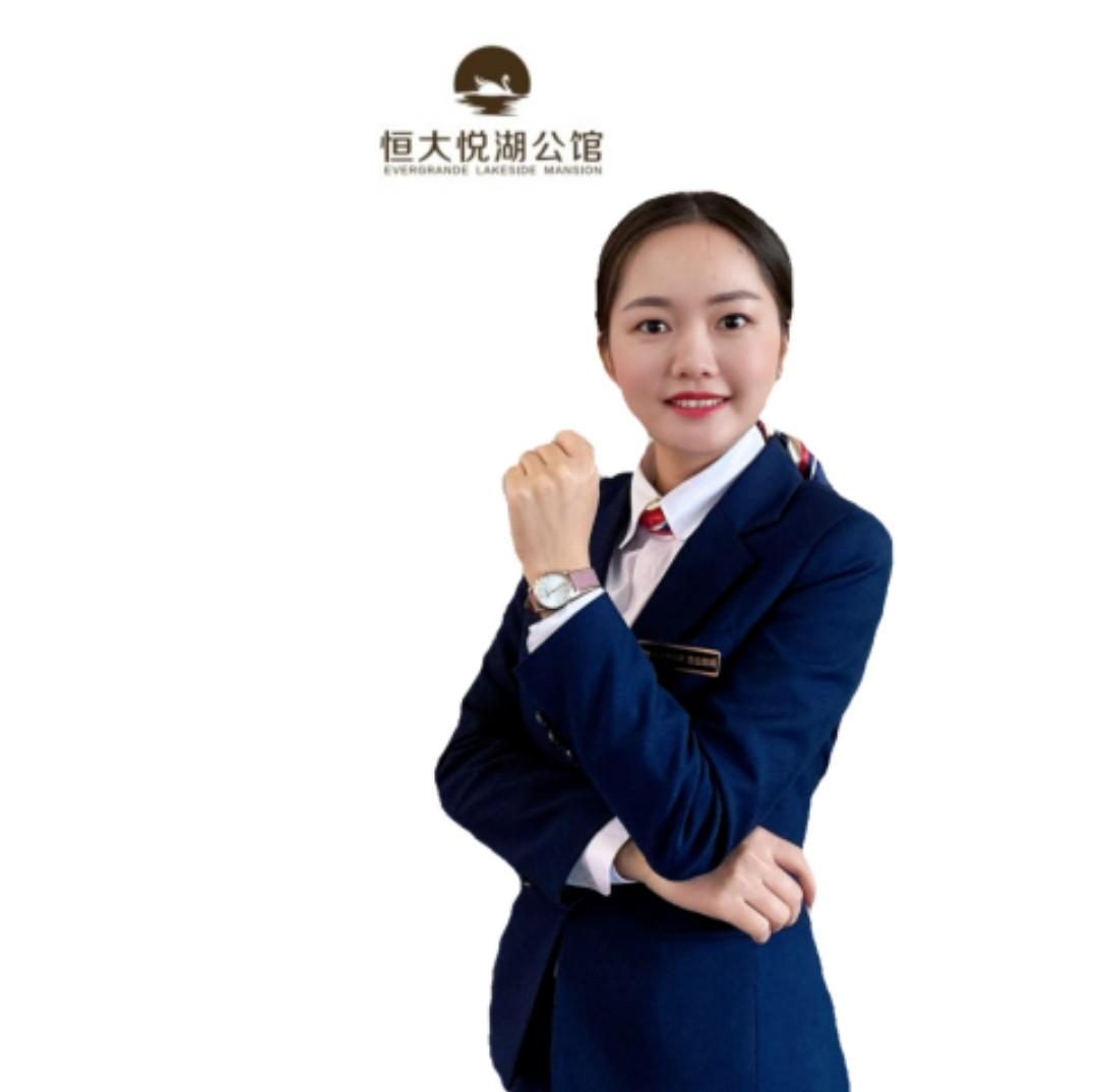 天津恒大悦湖公馆直播封面