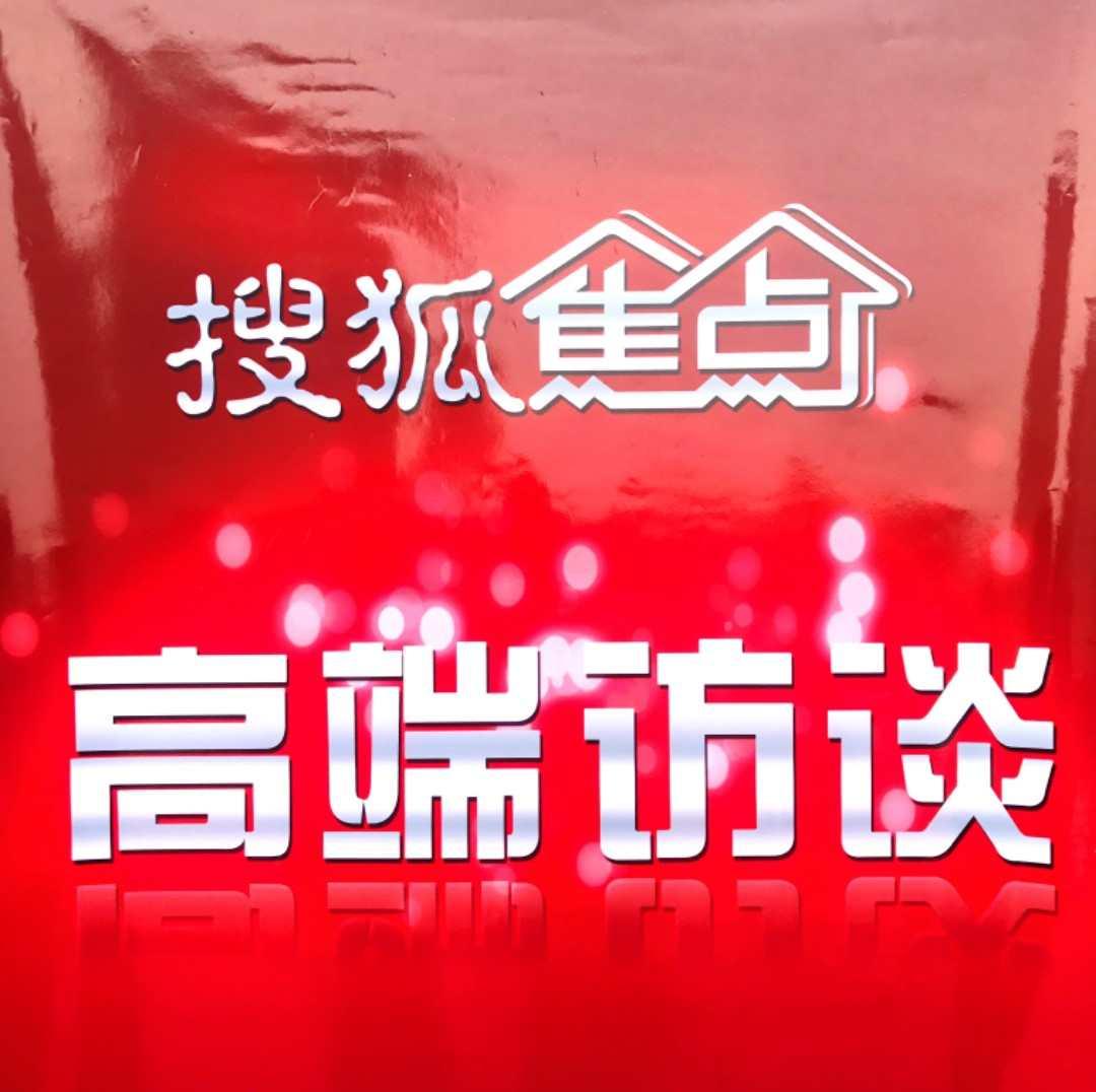 深商投·印象新城直播封面