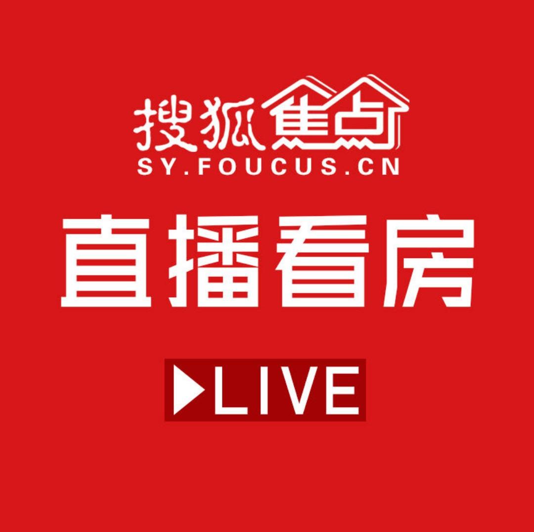 沈北新城吾悦广场直播封面