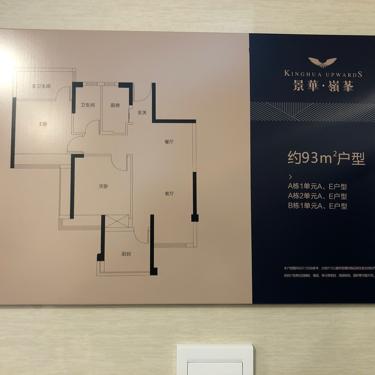 景华嶺莑直播封面