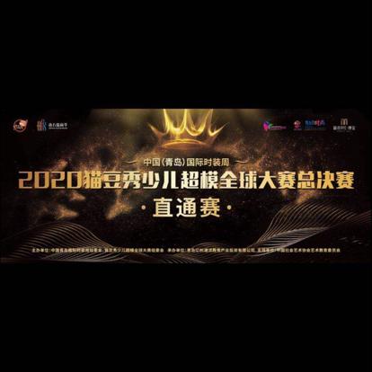 港中旅蓝谷壹号·臻玺直播封面
