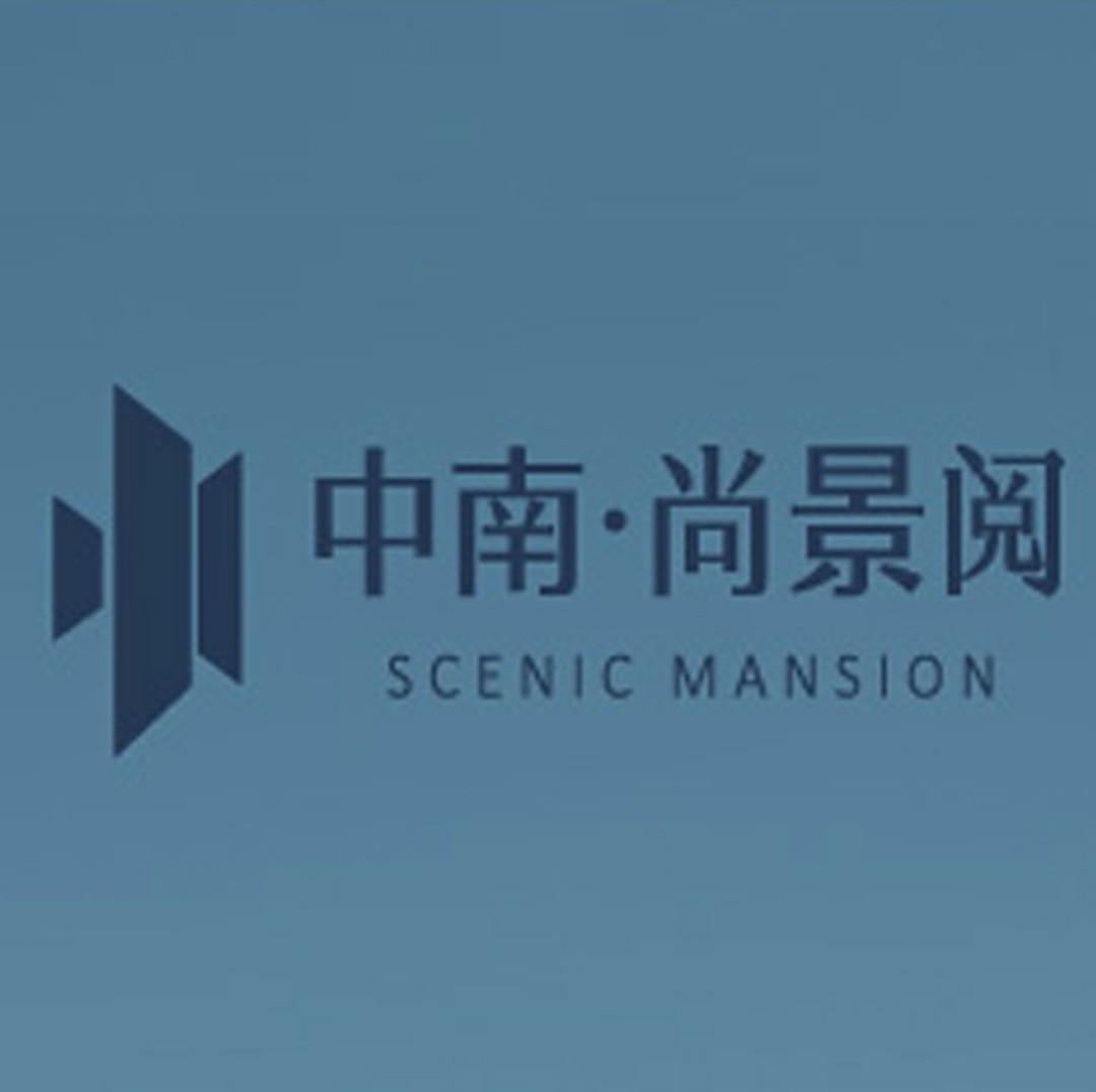 中南·尚景阅直播封面