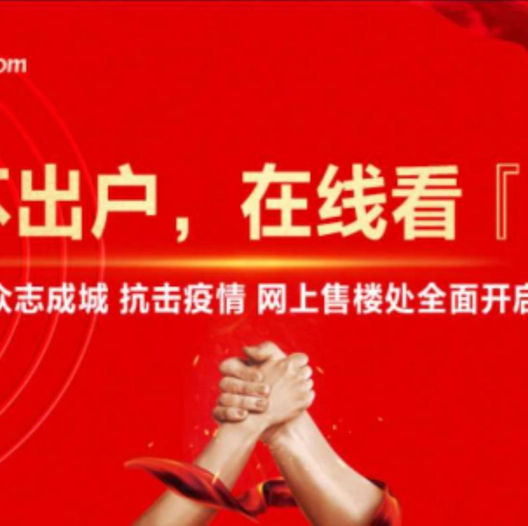 海唐广场直播封面