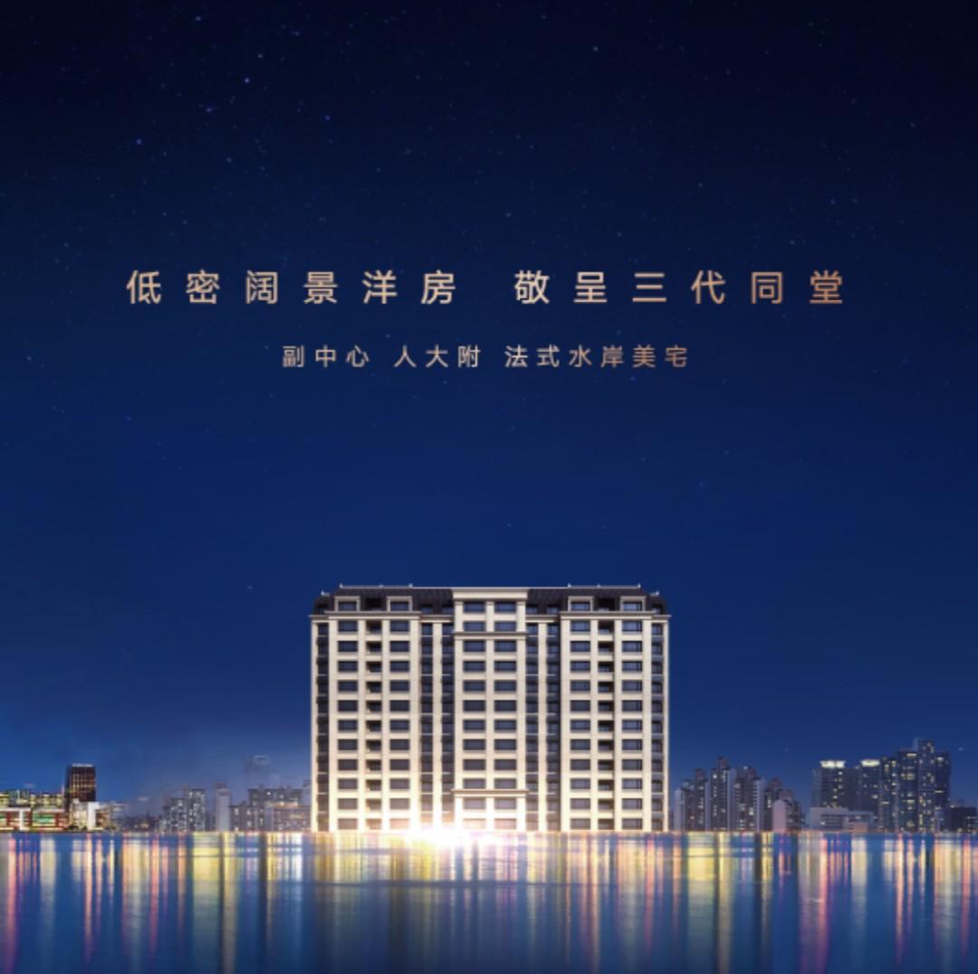 潮白河孔雀城直播封面
