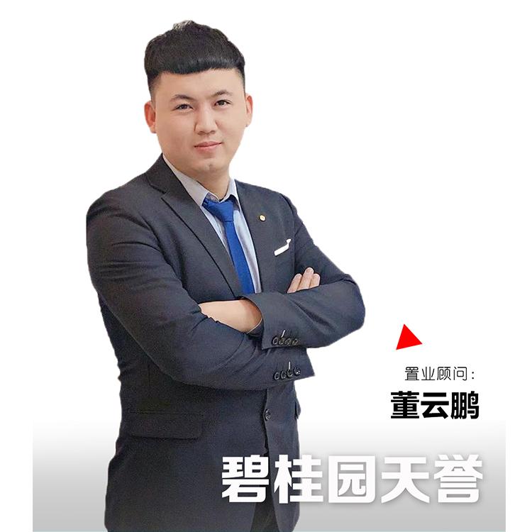 碧桂园天誉直播封面