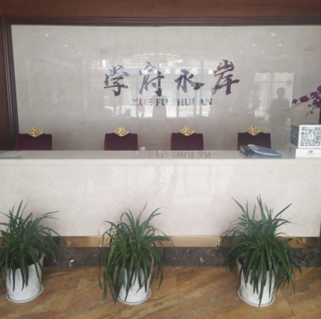 上河小镇·尚书院直播封面